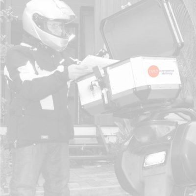 שליח עם קטנוע להשלמת הכנסה חברת תפוז שליחויות