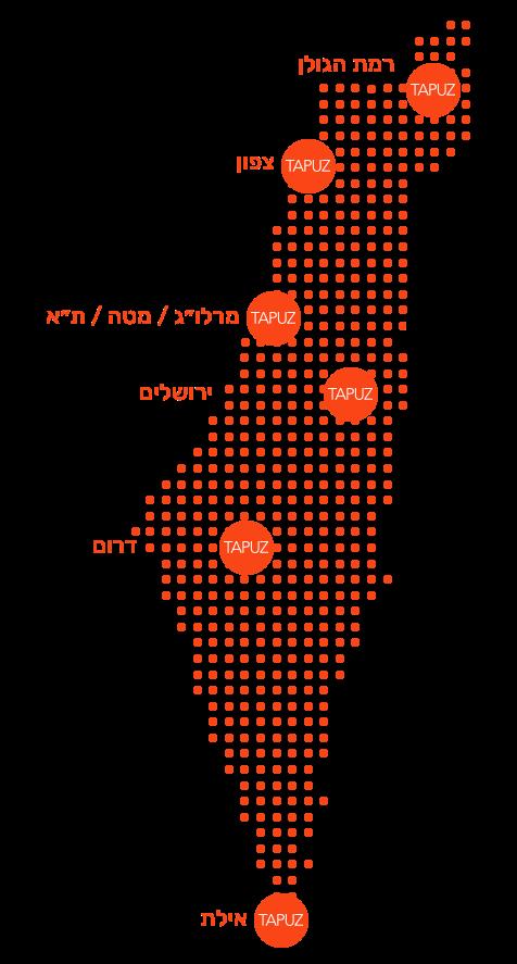 תפוז שליחויות מפת סניפים ומרכזים לוגיסטיים